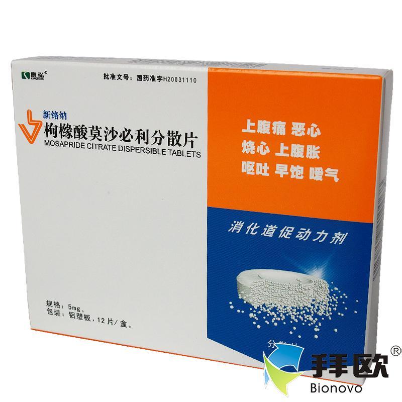 Мир большой новый сеть принимать цитрусовые цитрон кислота не надо песок должен прибыль филиал разброс лист 5mg*12 лист / коробка