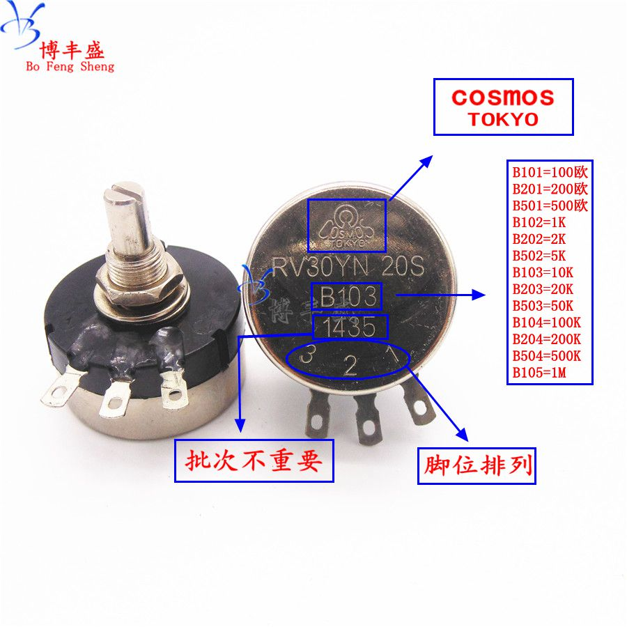 Usd 574 Single Turn Potentiometer Rv30yn20s B103 10k Carbon Film Wiring Diagram