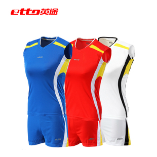Volleyball clothing female British style etto sleeveless volleyball team training suits volleyball clothing suits sports VW3104