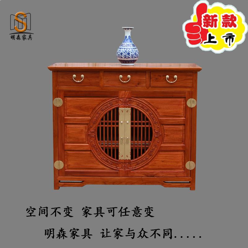 鞋柜实木简约仿古门厅柜中式玄关柜对开门储物柜老榆木两门鞋柜