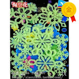 Luminous fluorescent sticker patch hollowed out Christmas snowflake children's room permanent cycle light-emitting stickers environmentally friendly and tasteless