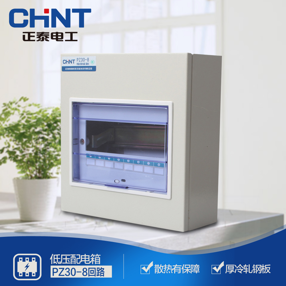 USD 38.11] Chint strong Electric box home Surface Mounted air switch ...