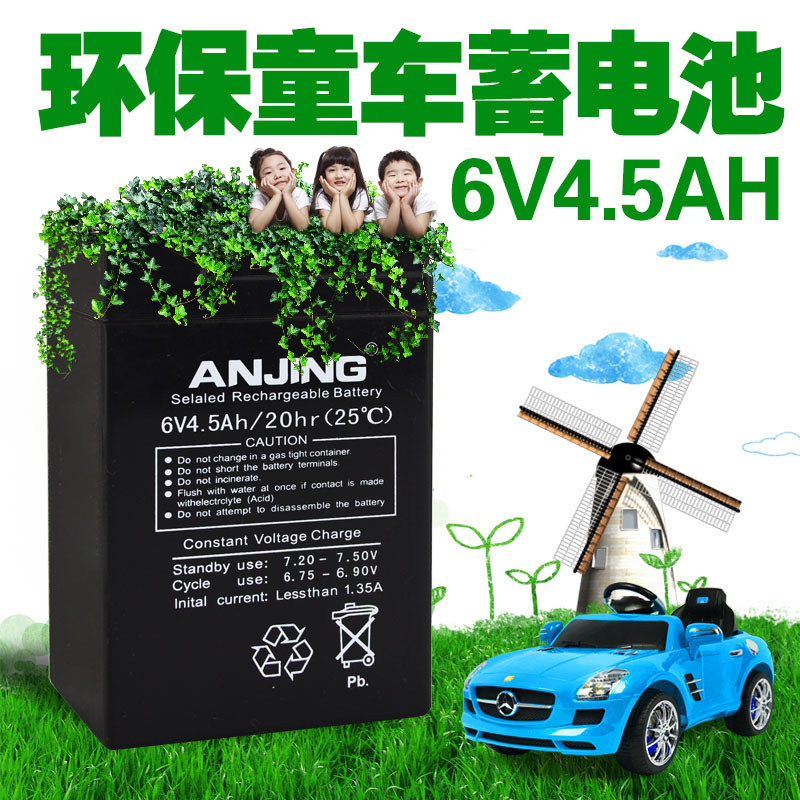 6v4 5ah Baby Carriage Battery Children S Toy Car Electric Vehicle 6