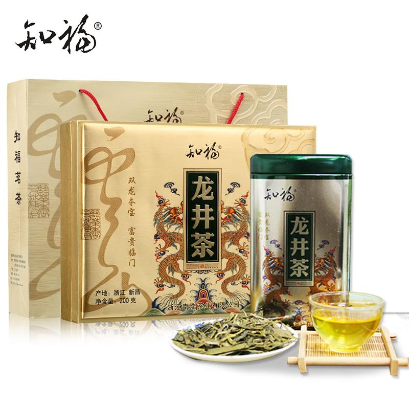 知福龙井茶叶 正宗浙江龙井茶绿茶 高档创意礼盒装200g