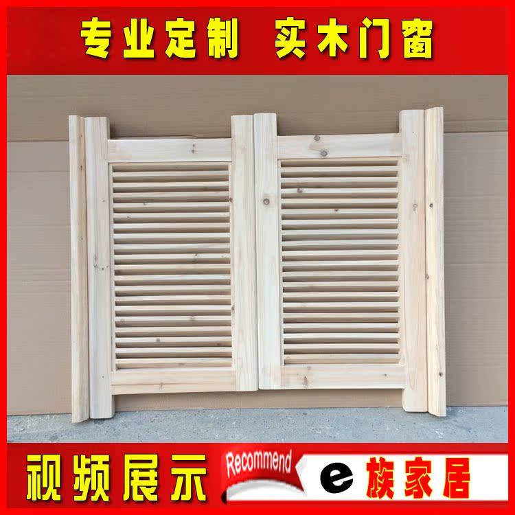Межкомнатная дверь m015c комод малый деревянные двери-жалюзи бесплатный двери твердой древесины бревна талией дверей в открытую дверь кухни новый