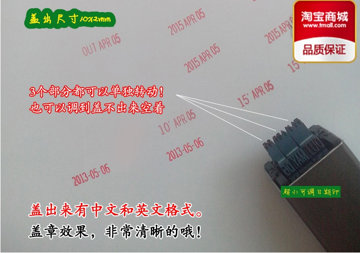 Word Height 2mm In English Calendar Ultra Small Date Stamp Time Runner Roller