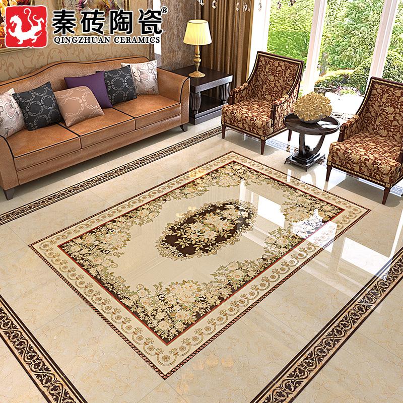 USD 19.21] Tile parquet floor tiles Crystal tile puzzle living room ...