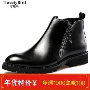 Tweety_Bird_shoes_high_men%27s_boots_men%27s_Martin_of_England_in_winter_warm_and_plush_short_boots-boots_men_s