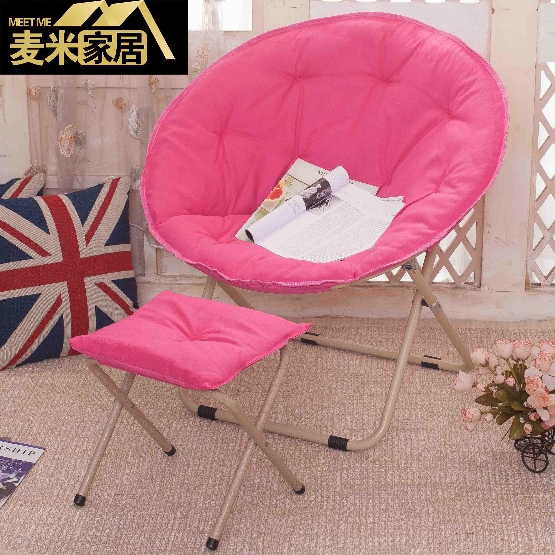 Super Mai Mi Large Lazy Chair Recliner Radar Chair Sun Chair Moon Machost Co Dining Chair Design Ideas Machostcouk