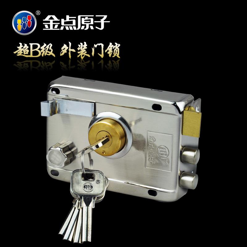USD 50.28] Gold point atomic vintage exterior door lock Super B ...
