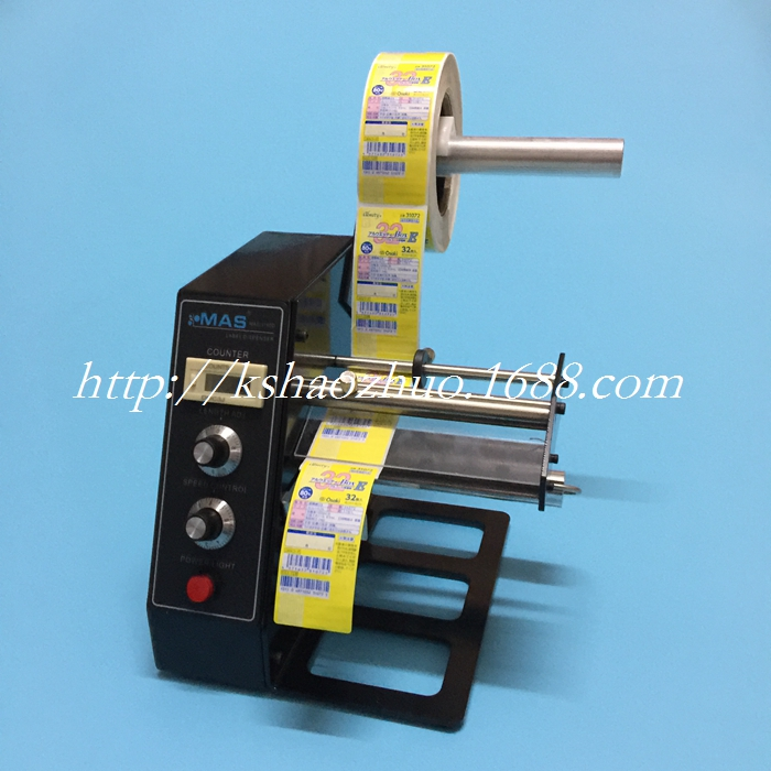 Label stripping machine MAS-1150D adhesive stripping machine coated paper  label separator