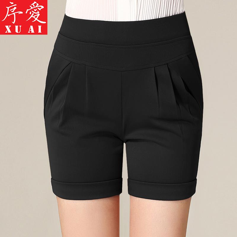 短裤女夏季2019新款韩版潮大码显瘦v短裤哈伦裤裤子女士薄款热裤