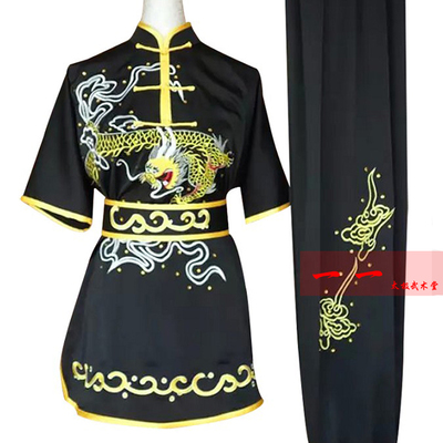 Martial Arts Clothes  Kungfu clothes High-grade short-sleeved martial arts clothing embroidered dragon training clothes long boxing clothing men and women Southern Boxing clothing competition clothing