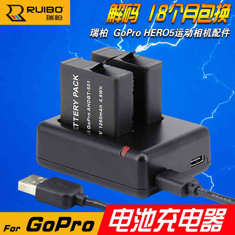 Штативная головка ruibo goprohero5 в ahdbt-501 батареи двойной зарядки зарядное устройство заряжать три черные собаки 5