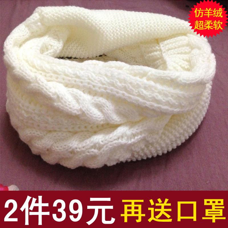 2015秋冬季情侣款白色羊毛羊绒围巾加厚男女针织黑色毛线长款围脖