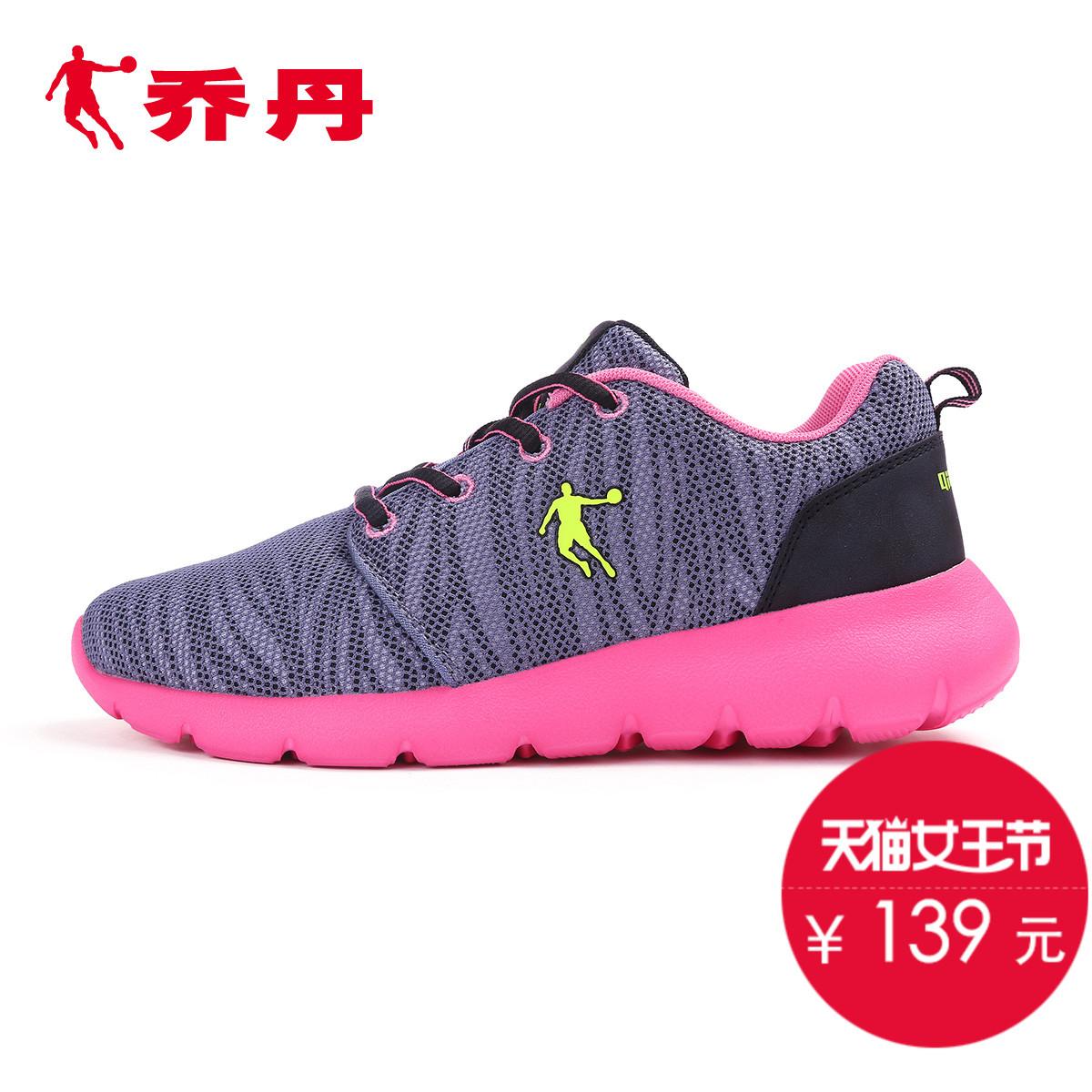 玛玛迪兰春夏透气网面女鞋2016新款运动韩版平底休闲旅游慢跑鞋