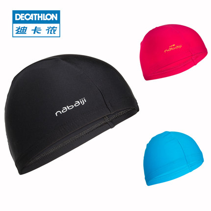 迪卡侬(DECATHLON) NABAIJI 男/女款泳帽 9.9元