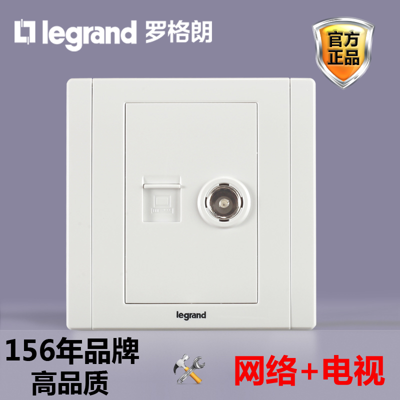 USD 15.24] TCL Legrand computer TV wire receptacle combo network ...