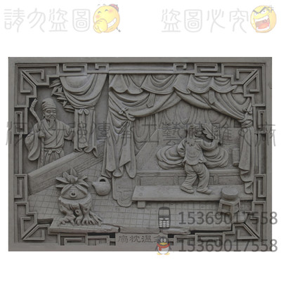 Hebei Top Ten Brick Carved Satong Brick Antique 24 Xiaoxiao Carving Twenty-four filial piety