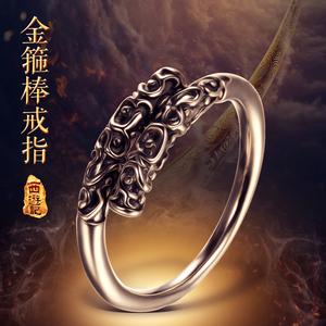 925 sterling bạc chặt chẽ chính tả vòng nam cá nhân chỉ số vòng thời trang vài vàng hoop thanh vòng nữ Tanabata quà tặng