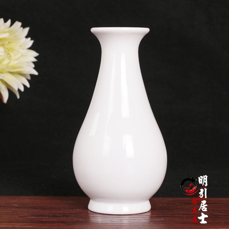 Usd 963 Pure White Ceramic Vases Buddha Supplies Vases White Vases