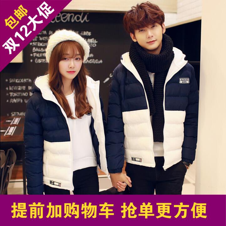 冬季短款羽绒棉服女韩版修身加厚棉衣外套纯色贴身潮流时尚小棉袄