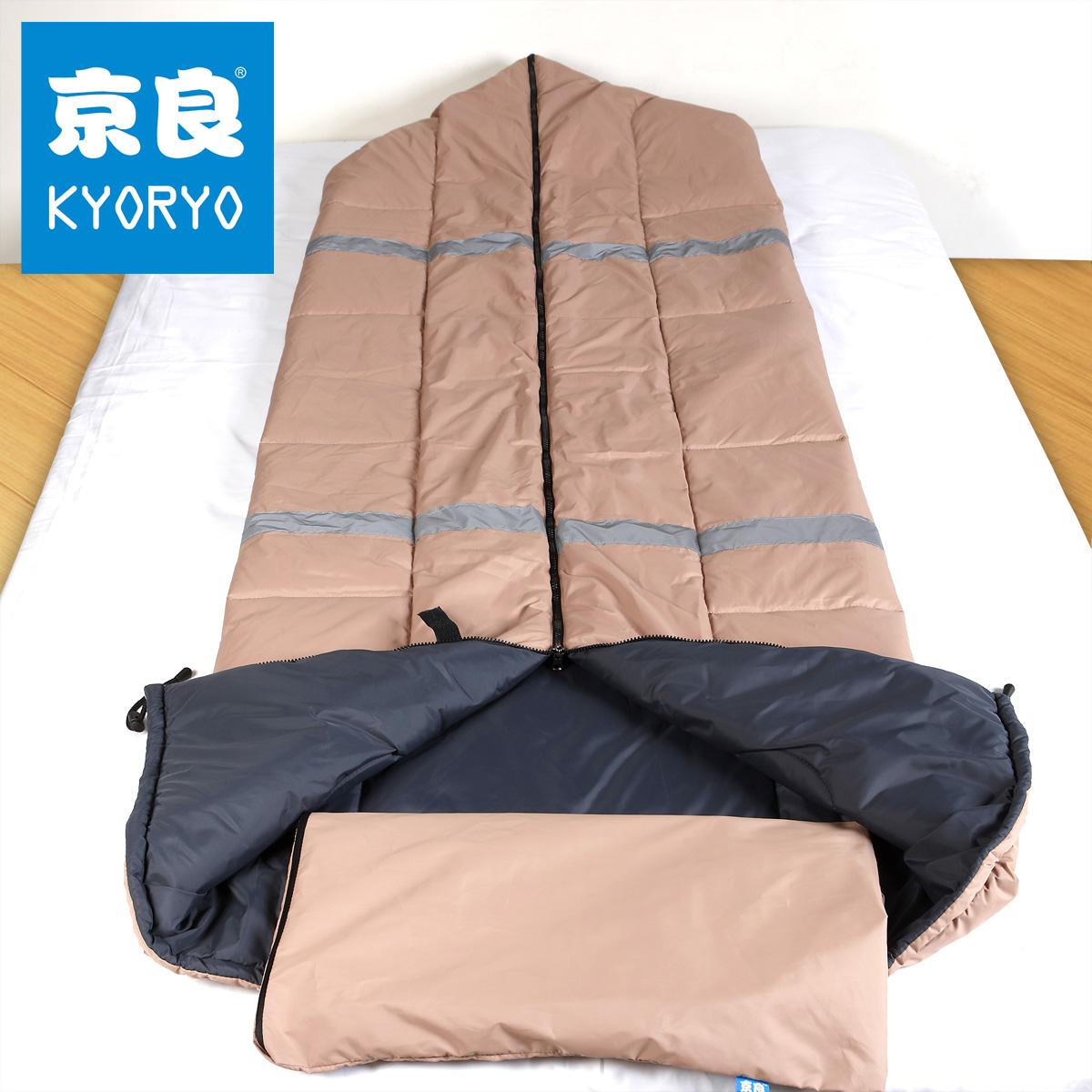 Ultralight Synthetic Sleeping Bag