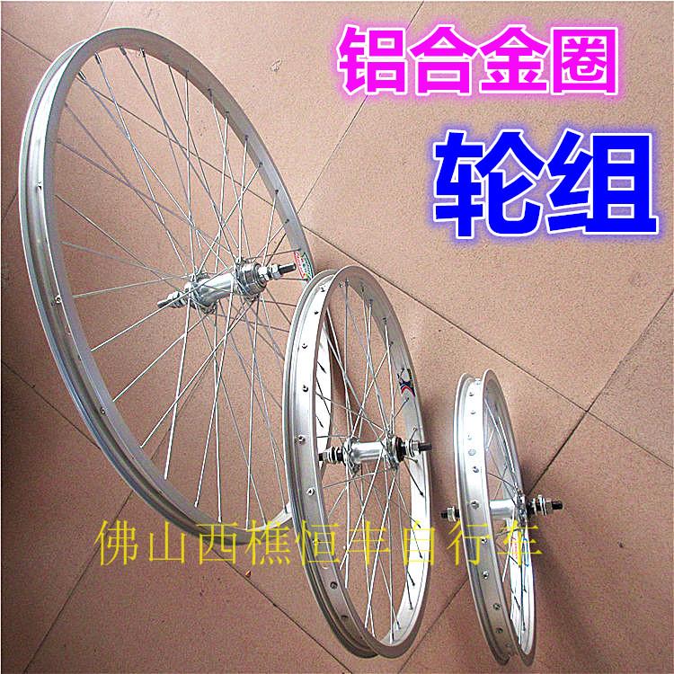 12 дюймовый 14 дюймовый 16 дюймовый 18 дюймовый 20 дюймовый 22 дюймовый 24 дюймовый 26 дюймовый велосипед колесо алюминиевых сплавов колесо круг 1.2