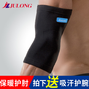 Thể thao khuỷu tay nam tập thể dục nữ cổ tay ấm doanh armband khuỷu tay cổ tay bảo vệ siêu mỏng mỏng phần thở mùa hè