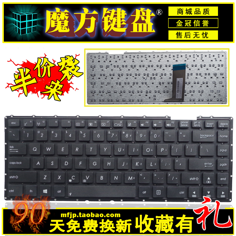 DRIVER: ASUS K40AC NOTEBOOK KEYBOARD FILTER