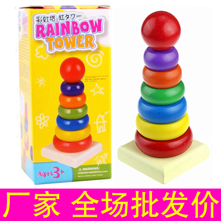 Оптовая торговля деревянный радуга башня геморрой круг музыка 0-2 лет просветить обучения в раннем возрасте головоломка познавательный ребенок младенец младенец ребенок игрушка