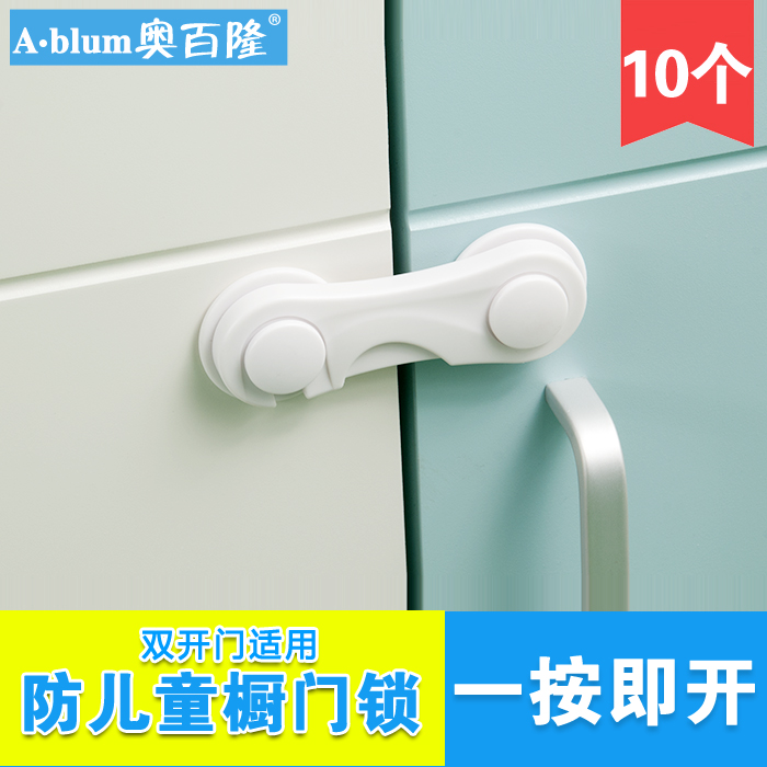 Usd 1884 Childrens Cabinet Cabinet Lock Safety Lock Baby Cabinet