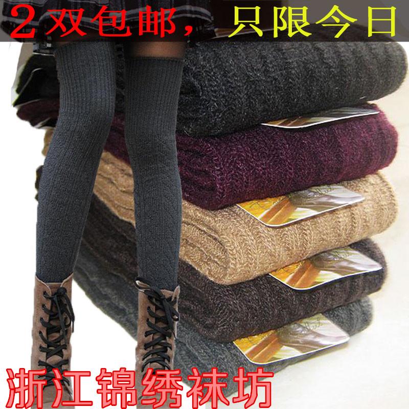 春季袜套常规纯色过膝护腿袜套春秋冬中长丝袜袜子女打底袜