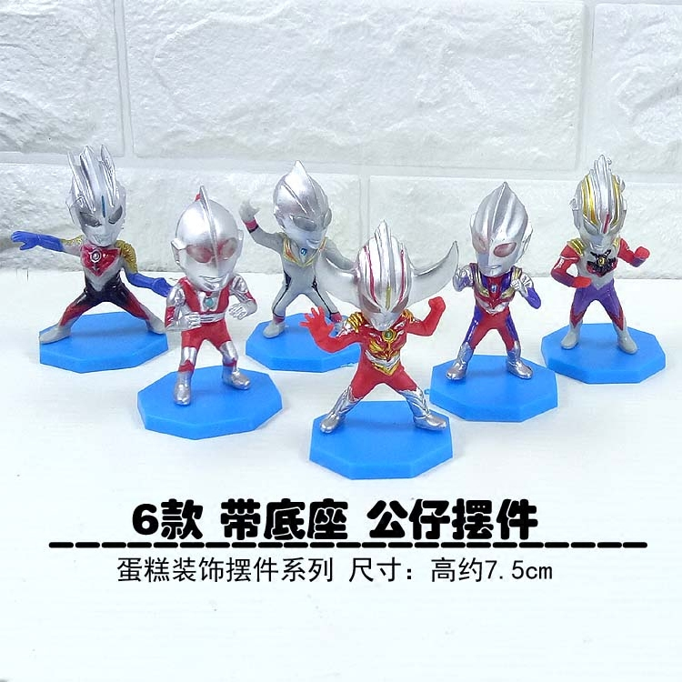 Usd 4 58 Ultraman Cake Decoration Ornaments Monster Theme