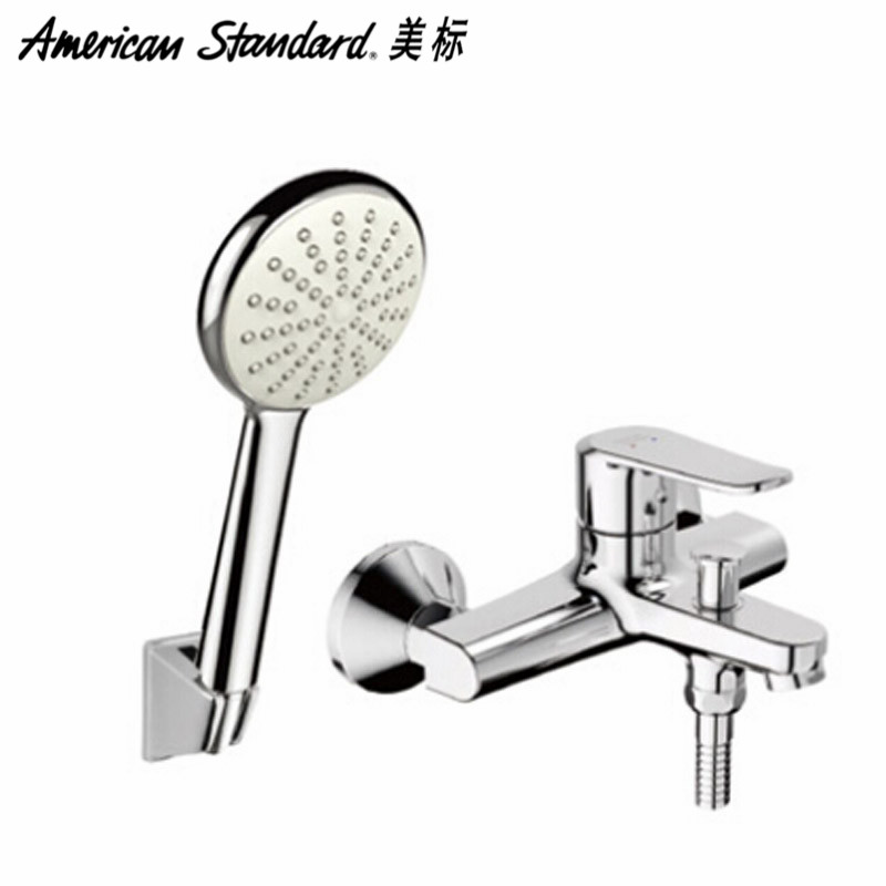 USD 120.45] Authentic American standard bathroom new modern wall ...