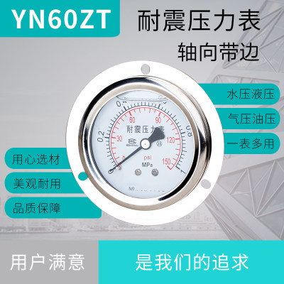 Pressure surface axial belt edge shock-resistant YN60ZT Assembolabi pressure table filling standard thread M14 * 1.5