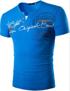 T-skjorter med print herre