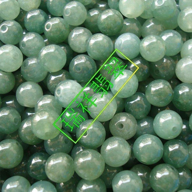 珠子项链散珠v珠子A货冰油玉配件天然手链DIY翡翠正品7.3mm1546