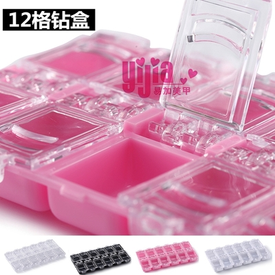 12 3 color Japan Nail Diamond Box Translucent Pink Black A piece Box Jewelry Box Nail Drill Receiving Box
