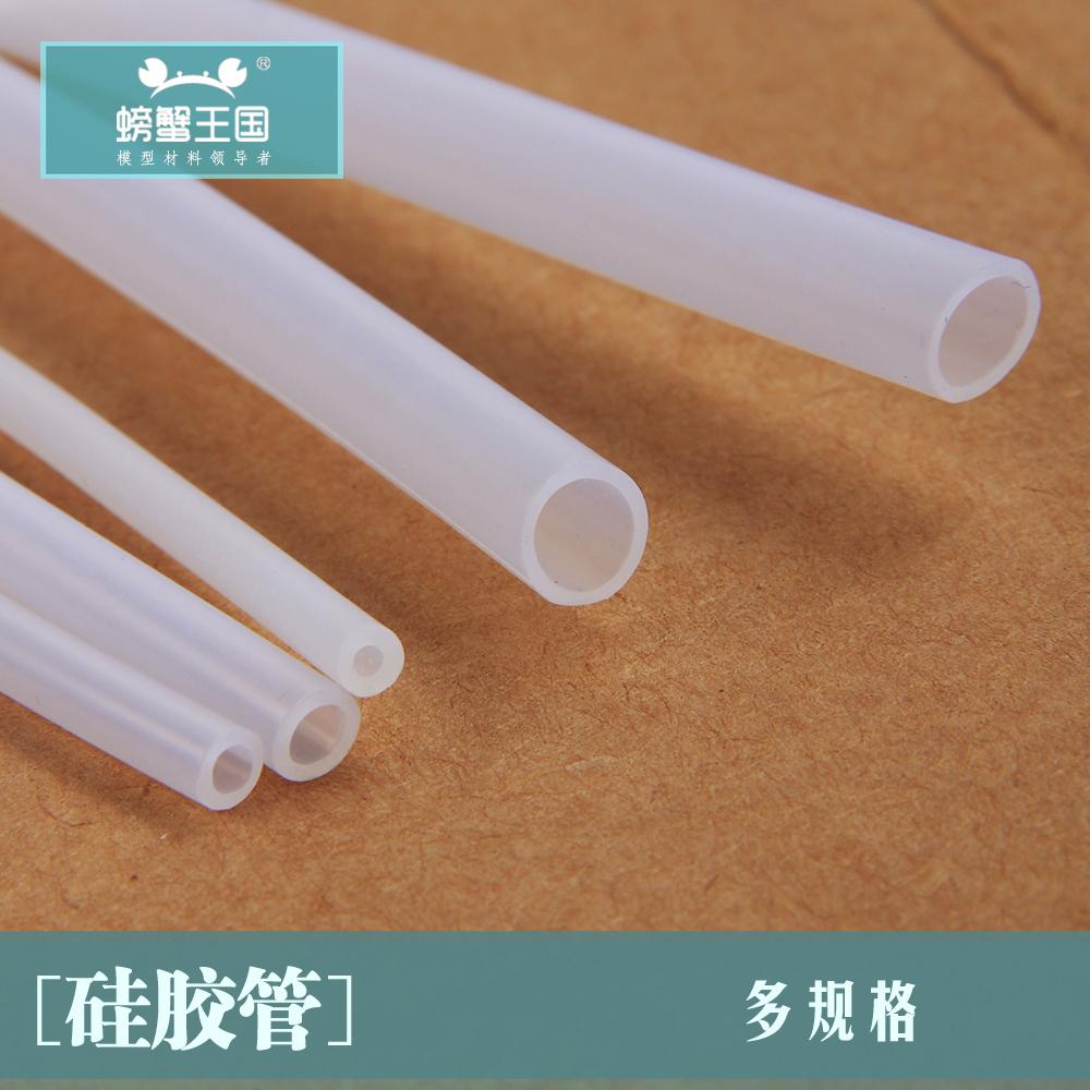 Phần cứng cơ khí Ống silicon 2 * 4/3 * 5/4 * 6/7 * 9/9 * 11mm Bơm ống nước Ống mềm 1 m