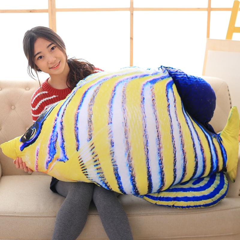 创意仿真大鱼毛绒玩具公仔大号睡觉抱枕鱼布娃娃儿童女生礼物