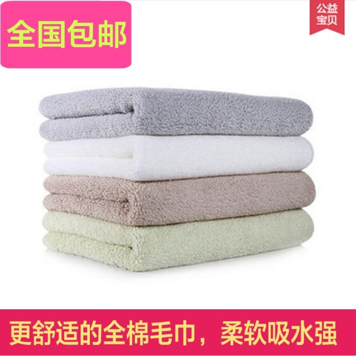 尚迪毛巾 纯棉菱形格提花毛巾 150克加厚毛巾 90*40cm洗浴大毛巾