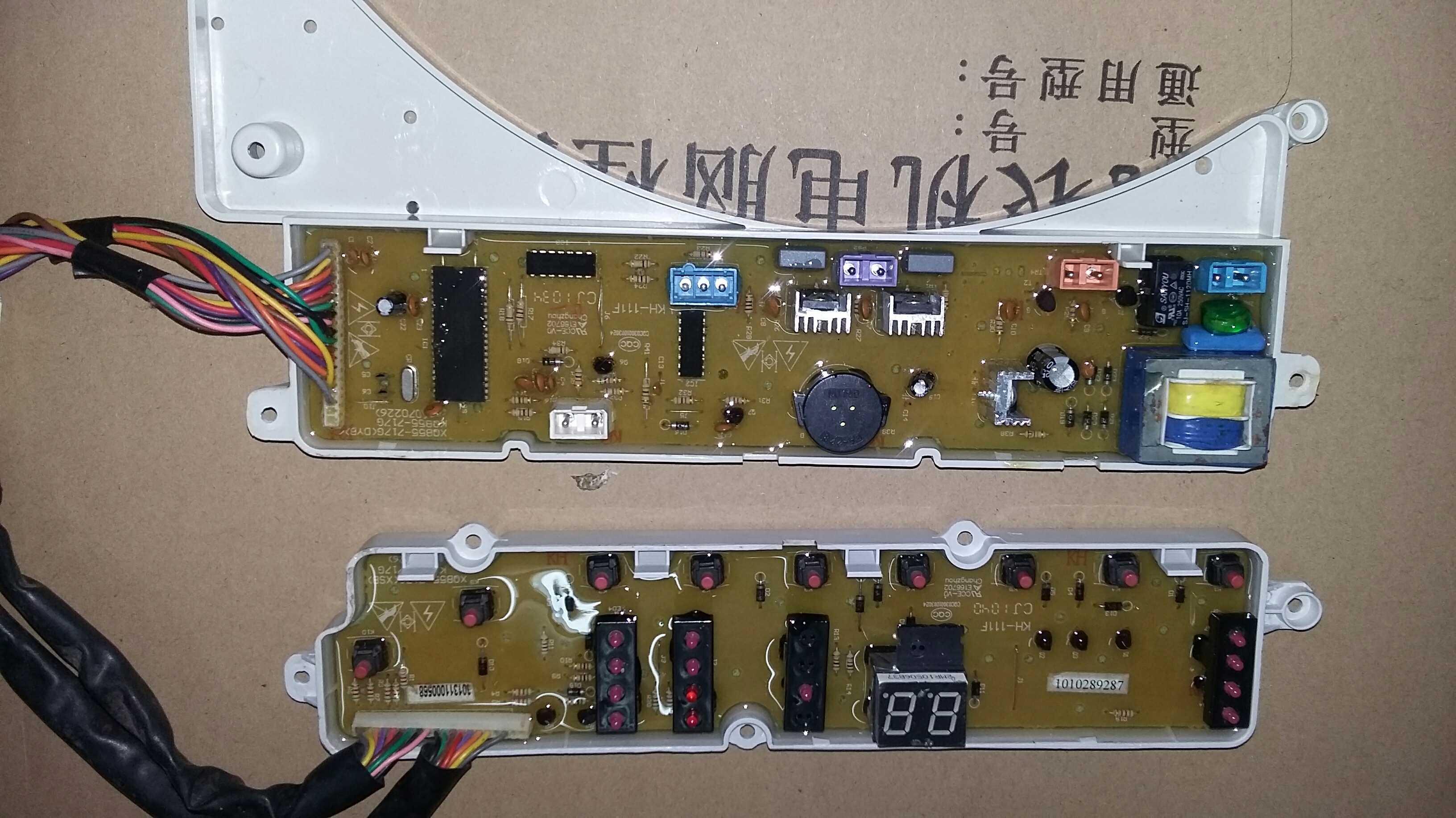 依洛 美的 小天鹅洗衣机电脑板SP7.820.266主版配件302302117141