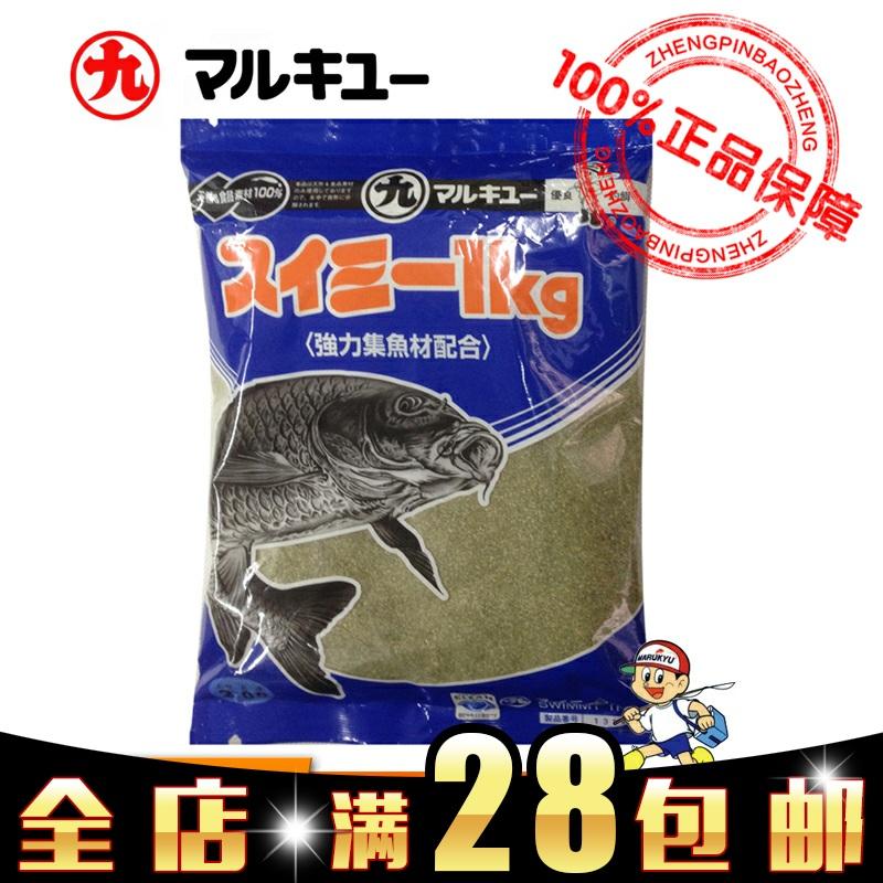 正品 天下无双 荒食 力作 鲤鱼旗 水美1公斤 �f大�具三色�
