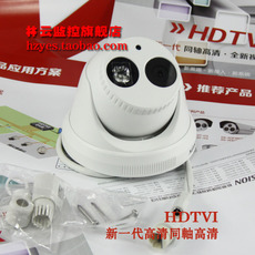 Купольная камера HIKVISION DS-2CE5682P-IT3 600 30