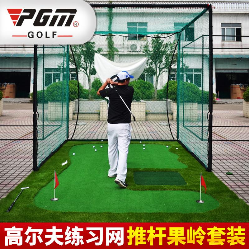 PGM подлинный гольф мяч практика чистый специальность удар клетка команда поляк тренажёр матч короткая клюшка зелень установите