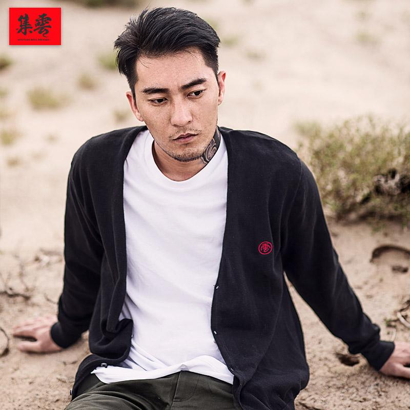 Chiếc áo đan thêu cơ bản hoang dã của Jiyun chỉ có 69 đô