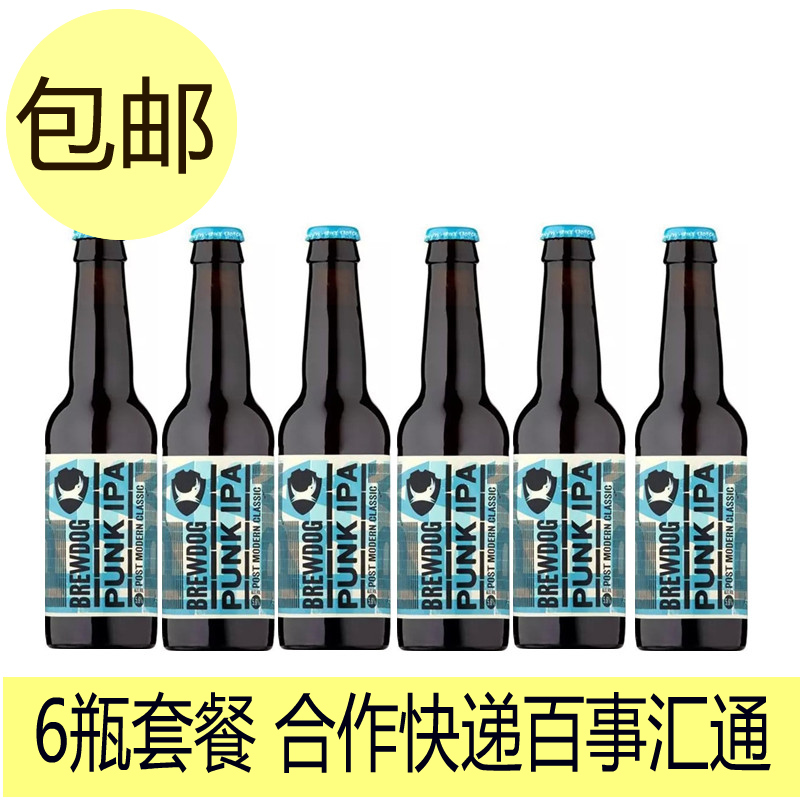 Пиво Brewdog  Punk IPA 330ml*24