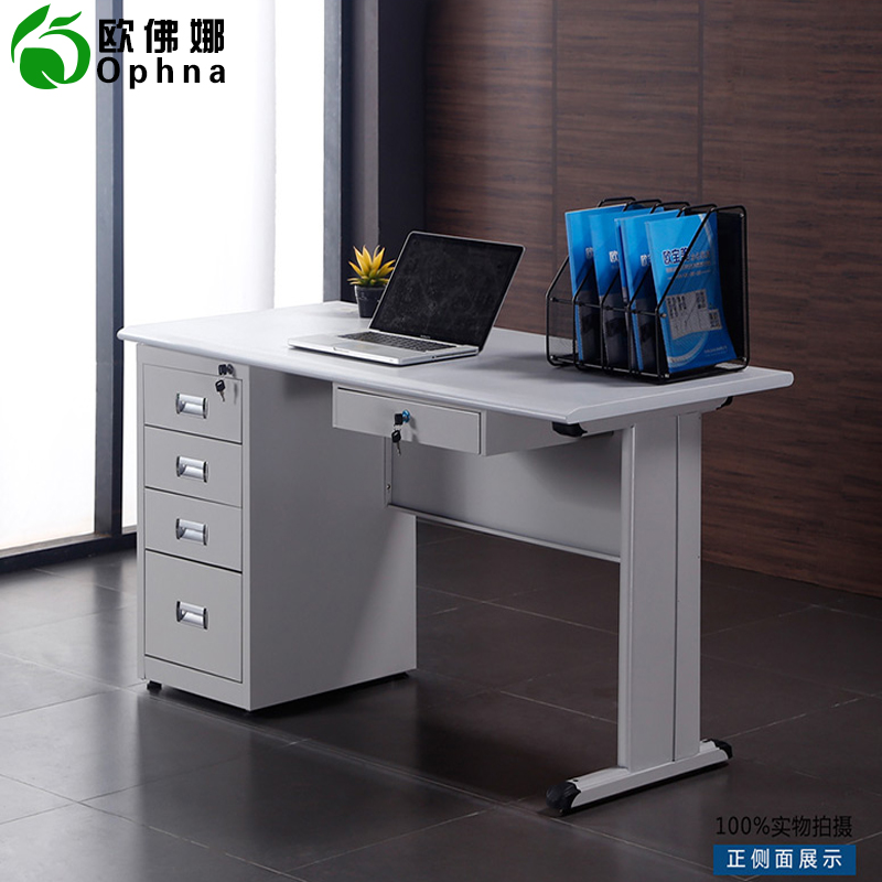 Ouvana Steel Office Desk Staff Office Desk And Chair Combination Iron Office  Computer Desk Single Office