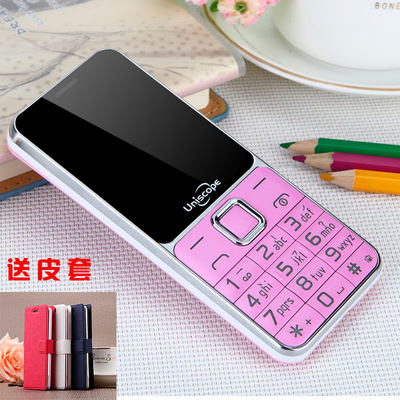 UniscopE/ Yousi US88T mobile big screen straight button elderly mobile phone elderly old female characters